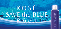 KOSE Save the Blue
